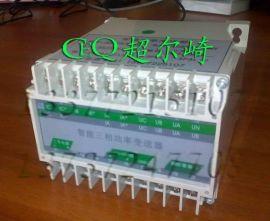 多功能电力仪表 电流表、电压表