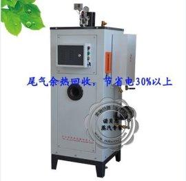 诺贝思50kg/h全自动燃油(燃气)蒸汽锅炉(含原装燃烧机)
