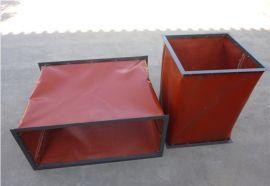 防火帆布 (H7689)