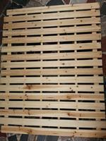 杉木排骨架