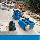 非固化喷涂机防水涂料路面喷涂机内蒙古呼伦贝尔脱桶机施工方便售后保证