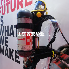 C900 SCBA105L自给开路式压缩空气呼吸器