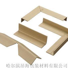 富裕塑料护角、讷河纸护角、嫩江蜂窝纸板厂