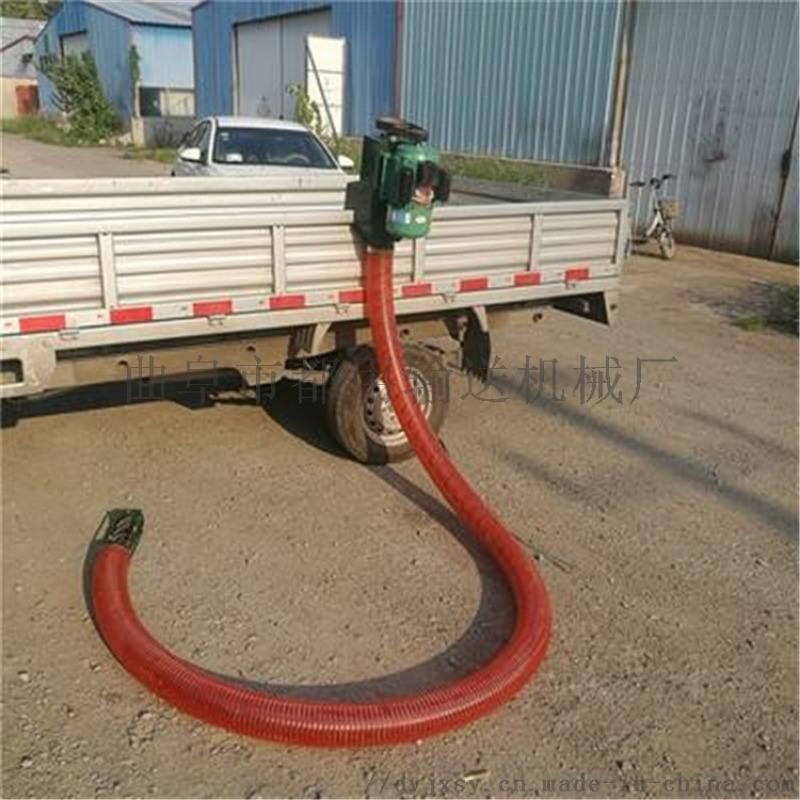 家用小型6米车载吸粮机 软管绞龙小麦玉米装车机qc