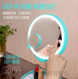 LED時尚潮萌化妝鏡台燈