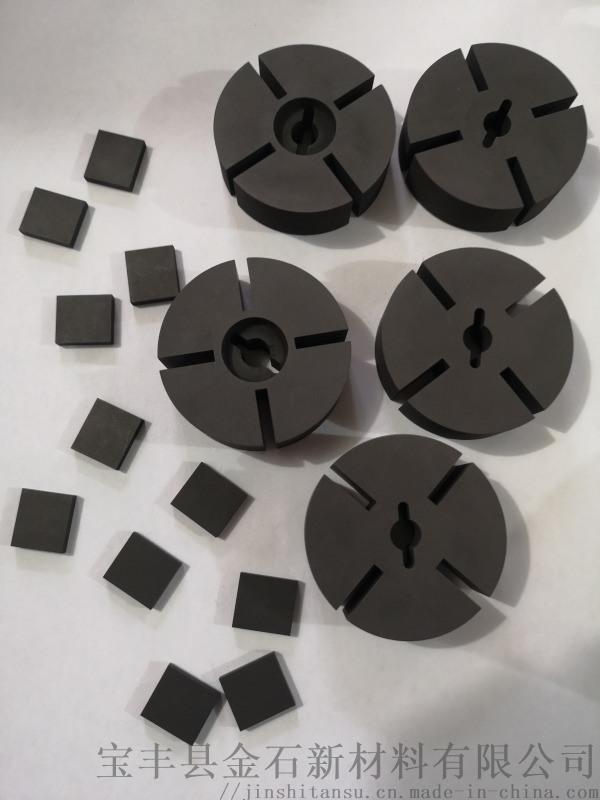 气泵石墨转子 耐磨石墨转子