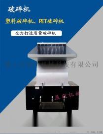 生产塑料颗粒低速破碎机厂家 多功能自动粉碎机
