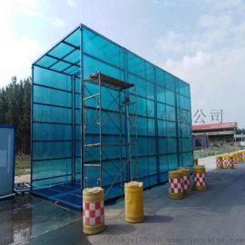 驻马店建筑工地洗车机安装现场