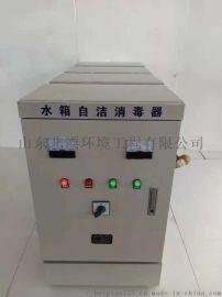外置水箱自洁消毒器