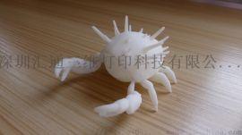 塘厦手板模型厂3D打印样品 塑胶外壳定制