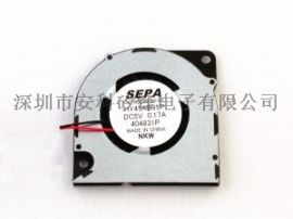 SEPA HY45AB-05微型静音风扇