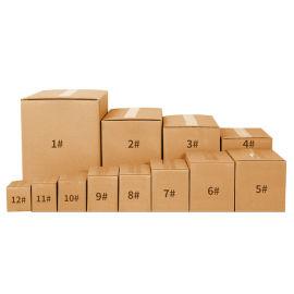 紙箱定做物流包裝盒特硬現貨定制三層五層1-12號
