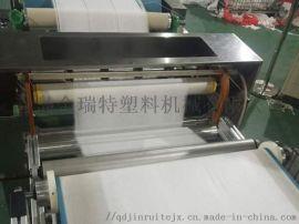 口罩熔喷布生产设备 非纺织无纺布生产线
