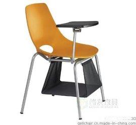 品牌办公椅厂家批发带写字板培训椅