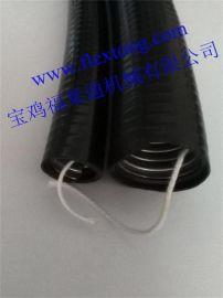 平包金屬軟管,西安平包金屬軟管
