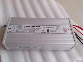 5V40A型材防雨电源 5V40A电源变压器 led开关电源