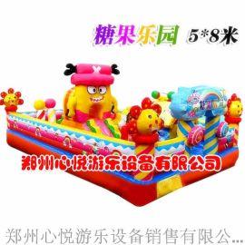 新款40平方糖果乐园充气蹦蹦床PK小熊维尼充气城堡哪款