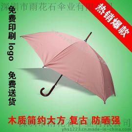 深圳直杆雨伞_高尔夫雨伞订做