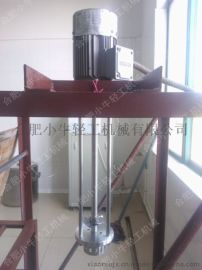 高剪切乳化机厂家_安徽高剪切乳化机供应商