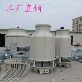 凯讯工业型冷却塔 耐高温圆形冷却塔
