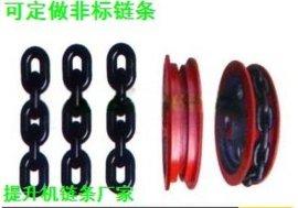 厂家直销Φ30*105提升机圆环链条,提升机链钩现货,矿用发黑链条
