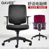 GAVEE电脑椅 家用办公椅人体工学椅可躺座椅会议椅升降转椅靠背椅