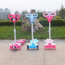 蛙式滑板车