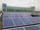 供應江蘇省4MW工廠屋頂光伏發電工程EPC總承包
