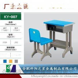 【厂价促销】教室课桌椅 升降课桌椅 单人课桌椅 商铺推荐爆款!