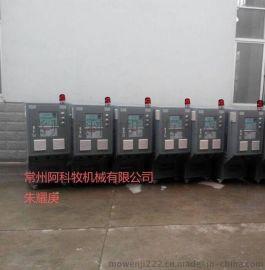 电加热导热油锅炉,天津油加热器,浙江油加热控温机