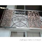 不鏽鋼鐳射屏風 不鏽鋼陽臺屏風 酒店彩色裝飾屏風