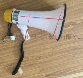 上海渝榮手持式防爆喊話器特價