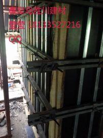 新型混凝土建筑模板剪力墙支撑,免二次抹灰
