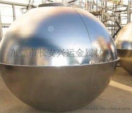 保温水箱板 304不锈钢水箱板 钣金工艺制造