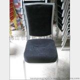 轩鹏XP01宴会椅婚庆椅酒店椅