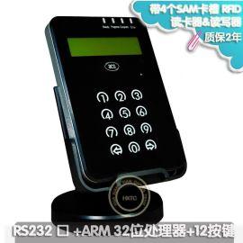 ACR1283L带触摸按键高频智能IC卡脱机式RFID读卡器读写器内置4个SAM卡槽