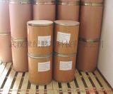 武汉鹏翔大量供应拆分剂L-(-)-二苯甲酰酒石酸无水物,现货直销
