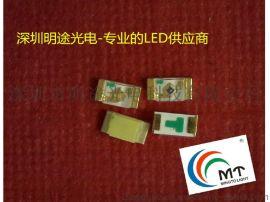 0805 940NM 红外发射接收管LED 贴片