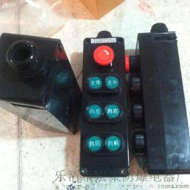 供应CBA8060系列防爆防腐主令控制器 主令控制器 防腐控制 防爆主令开关