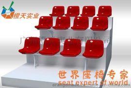 固定看台座椅报价,场馆固定看台座椅厂家,中空吹塑座椅
