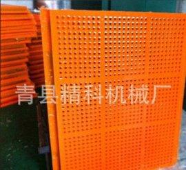 供应聚氨酯筛板 大量定制1.2米聚氨酯筛板 13933876781