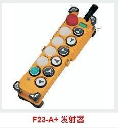 禹鼎发射器六路双速遥控器,工业遥控器F23-C(-A+)