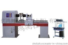 复合材料构件扭转测试机