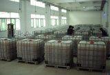 微生物絮凝剂品质优