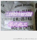 氟化氢铵优质价格三美品牌高品质氟化氢铵批发