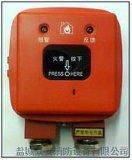 松江云安J-SAP-M-03-B防爆手动火灾报 按钮