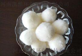 供应内蒙古优质改性纤维球