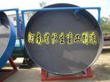 圓盤造粒機,有機肥造粒設備