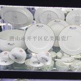 億美陶瓷食具28頭56頭骨瓷食具套裝 R標金邊食具