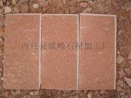 外墙文化石高粱红文化石|内外墙装饰红色文化砖石|小区外墙砖|别墅外墙砖|厂家直销